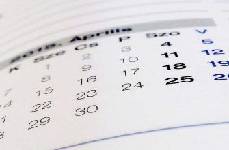 Как посчитать количество дней между двумя датами: простой калькулятор