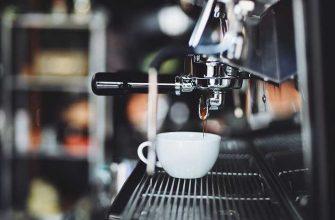 Как выбрать кофемашину для кофейни: делаем правильный выбор с Chip