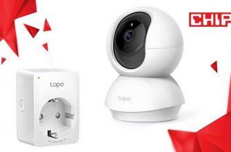 Обзор умной камеры наблюдения TP-Link TAPO C200 и розетки TAPO P100: просто и эффективно